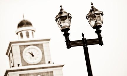 Sugar Land Town Square